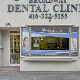 photo Altima Dental Centres
